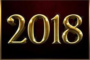 festivals 31 december to 6 january