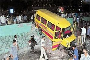 50 students injured in road accident in andhra pradesh
