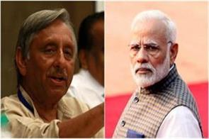 how to modi know the dinner at aiyar home