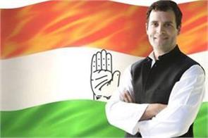 when shani will change congress and rahul will have a good time