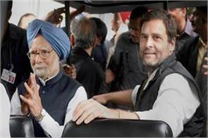 rahul supports manmohan s ideas on economy