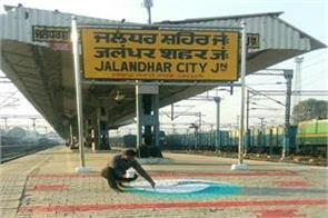 gm vishesh choubey will be visiting jalandhar city station on december 22