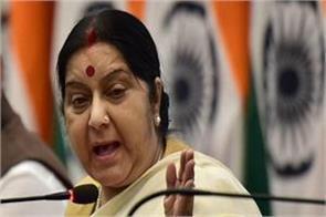 jadhav case sushma swaraj will make a statement today in parliament