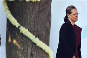 sonia gandhi becomes emotional on rahul s coronation