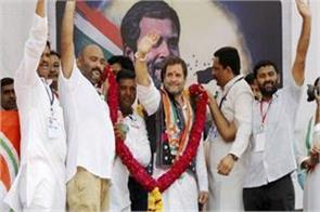 rahul will go to gujarat today after the nomination of the president