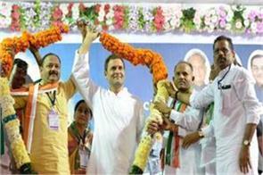 rahul gandhi will be declared unopposed today