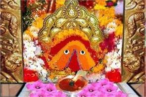 chintpurni darbar will be a wonderful shade on new year