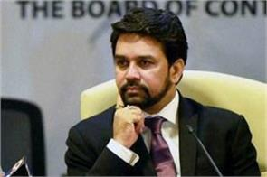 anurag thakur joining the modi government is difficult
