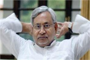 nitish kumar got bungalow in delhi