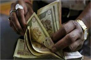 18 cases of suspicious money deposited on the it department radar