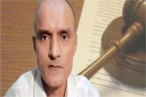 kulbhushan jadhav case pak s vote on icj judgment shot in arm for india