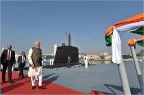 congress expresses objection to kalwari submarine