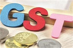 the status of gst returns
