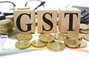 dadline fix for traders coming under the gstr 1a composite scheme