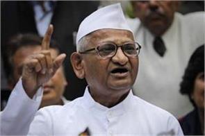 hazare will start the movement again