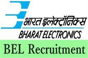 vacancy for the post of deputy engineer in bel