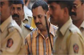 malegaon blast case colonel srikant purohit bombay high court