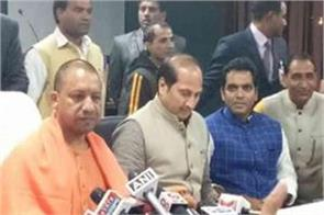 cm yogi announces 40 thousand biyars accommodation till december 31