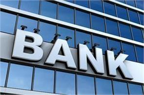 this bank has given mclr reduction of 0 05 percent in