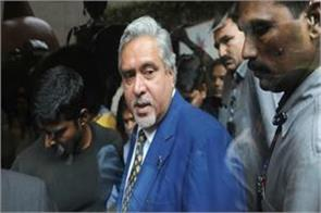 mallya offer to return a portion of the loan was rejected by banks