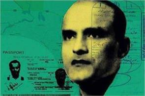 pak confirms processing visa applications of jadhav wife and mother