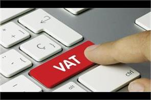 954 traders who do not deposit vat