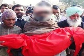 hisar gudiya rape case accused arrested