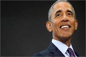 america  barack obama  prince harry  president