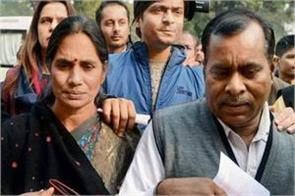 its wrong to living minor accused  nirbhaya mother