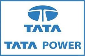 tata power found mining license in russia