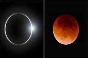 2018 solar eclipse lunar eclipse