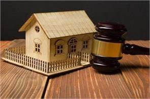 ncdrc says homebuyers cannot wait indefinitely for possession