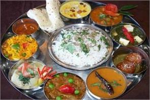 vishnu puran says keeping these things related to food will have many benefits