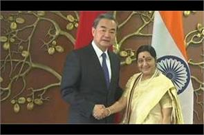handling of doklam shows importance of india china ties  wang yi