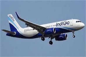 indigo created history with 1000 flights daily