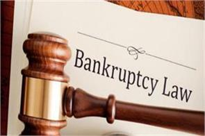 all ways will be closed for promoters in bankrupt law