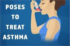 yoga poses to treat asthma