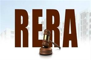 credai demand  rera authority in the country