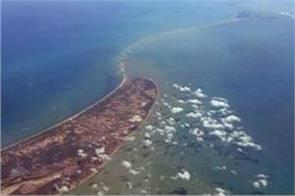 ram setu is real  controversy come back in indian politics