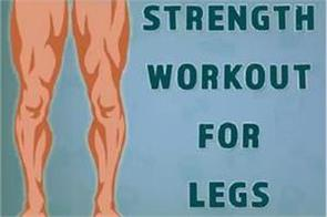 strength workout for legs
