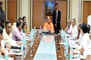 cm yogi canceled cabinet meeting due to not return to lucknow