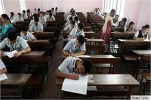 students  examination center  one minute delay   maharashtra board