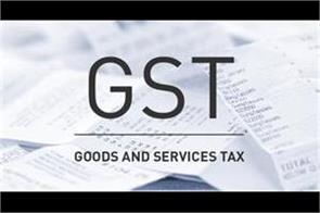 gst 3 can be given just one return filling