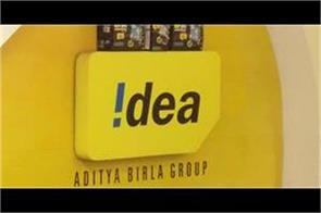 idea recharge 100 cashback now full offer