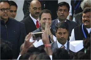 rahul gandhi will give dinner to congress mp mla today
