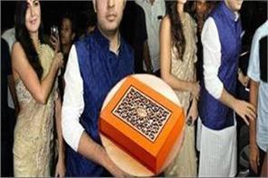 mukesh ambani son wedding card price will shock you