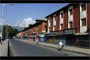central kashmir shuts to mourn the killings of  militants