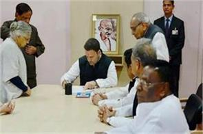 there will be no major reshuffle in aicc till lok sabha election