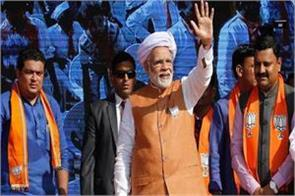 china want modi victory in gujarat