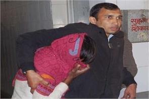 hisar gudiya rape case accused arrested crime confessed